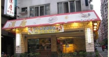 《美食*新北新莊區》只做素麵包的漢唐烘培坊~全麥吐司