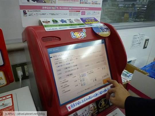 【东京】三鹰吉卜力美术馆