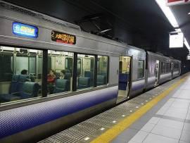 P1560929