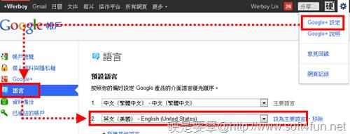 新google介面-04