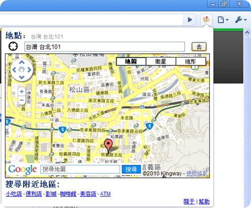 Google地圖生活地圖-01