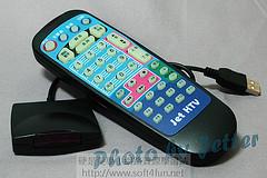 ktv-JetKTV遙控器