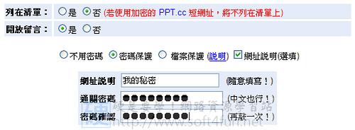 ppt.cc-02