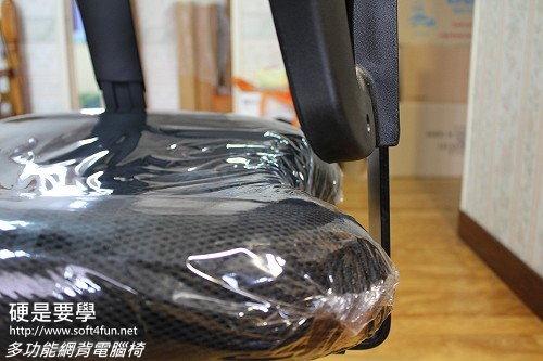 多功能網背電腦椅9