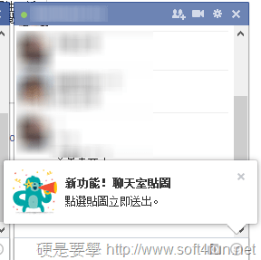 facebook貼圖-01