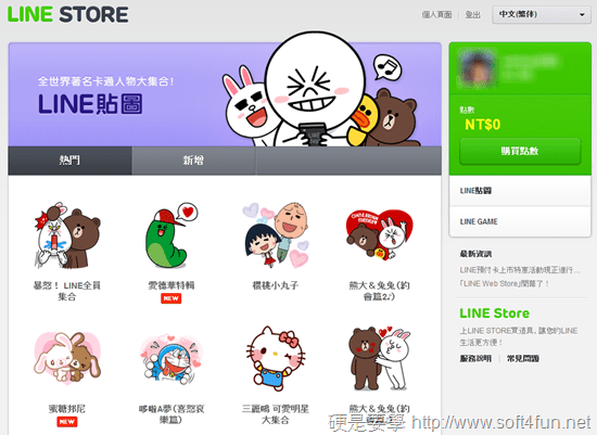 line Store-00