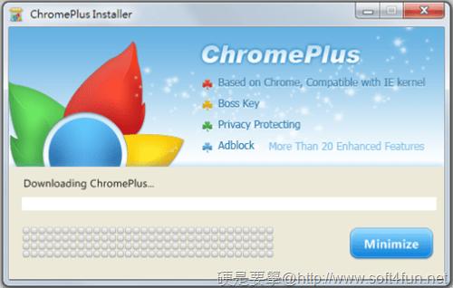 chromeplus_楓樹瀏覽器-03