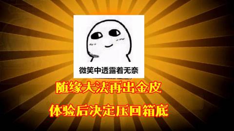 電競小黃鴨《第五人格》_20190227期-遊戲-高清正版影音線上看-愛奇藝臺灣站