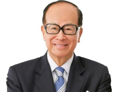 李嘉誠402億出售香港中環中心 創下紀錄_經濟-多維新聞網
