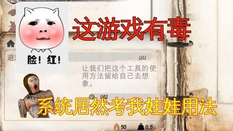 電競小黃鴨《遊戲視訊》_20190619期-遊戲-高清正版影音線上看-愛奇藝臺灣站