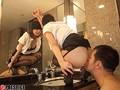 鏡の前でお尻の穴を舐められるあやみ旬果