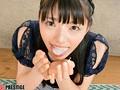 舌射されたザーメンを見せる谷田部和沙