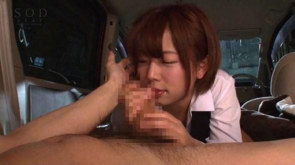 紗倉まな 紗倉まな 美少女JKの変態中年陵辱援交サンプルイメージ8枚目
