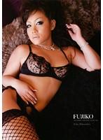 FUJIKO Di3 LIMITED EDITION 001