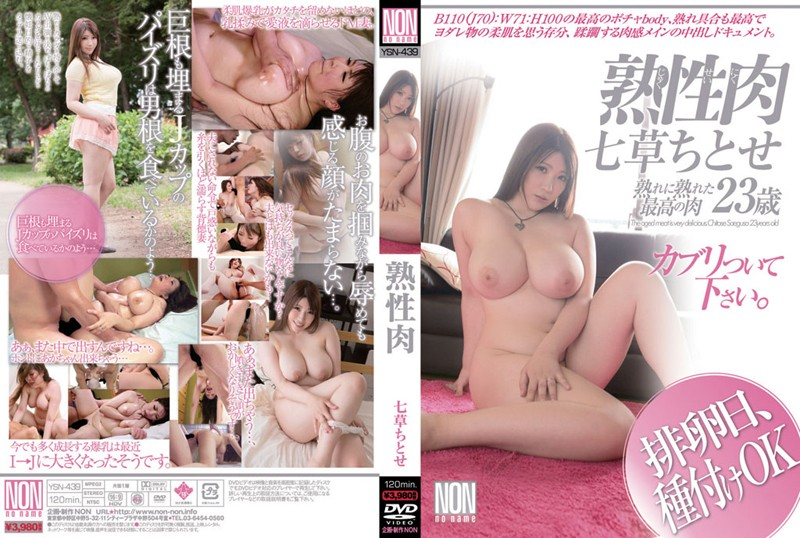YSN-439 Mature Meat Herbs Chitose