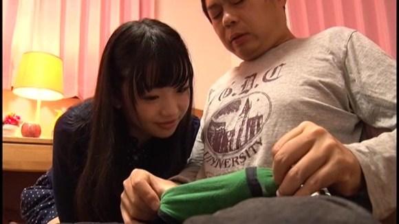姫川ゆうな 青い誘惑 弄ばれる家庭教師サンプルイメージ3枚目