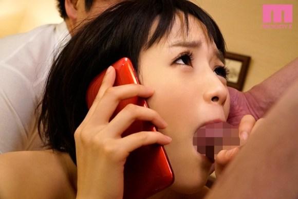 向井藍 本番NGのデリヘル嬢を呼んで現れた学生時代のいじめっ子女子サンプルイメージ2枚目