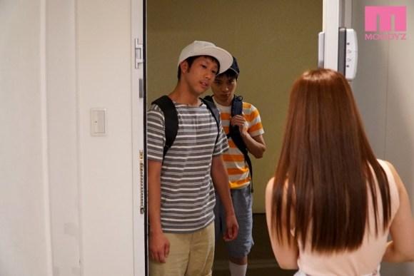 初川みなみ ショタコンお姉ちゃんのお泊まり誘惑セックスサンプルイメージ1枚目