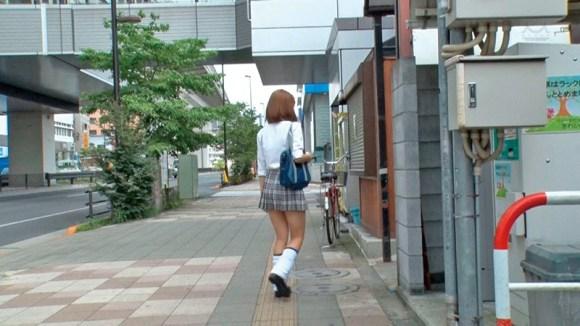 広瀬うみ 小悪魔挑発GALサンプルイメージ2枚目