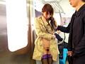電車内で露出する桜井彩