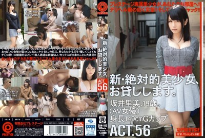 CHN-102 New Absolutely Beautiful Girl, And Then Lend You. ACT.56 Satomi Sakai