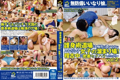 KIL-096 Self-defense Dojo Hangout Women Full Of Easy Bailout Molester Love!As A Result Of Close Contact With Sexual Harassment In Practice … Vol.2