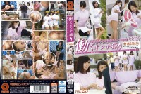YRH-103 Work Woman Ryori Vol.23