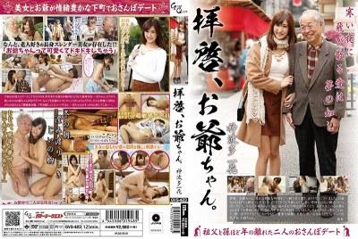 GVG-423 Dear Sirs, Oji-chan. Ichika Kamihata