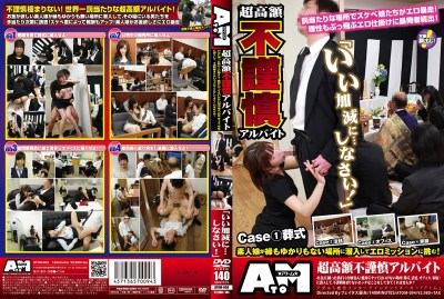 ATOM-094 Troubled daughter go to town very expensive unscrupulous money part-time job!Do not place doing absolutely Te (funeral, court, office, home) to infiltrate, Can not you have that extreme lewd unscrupulous?