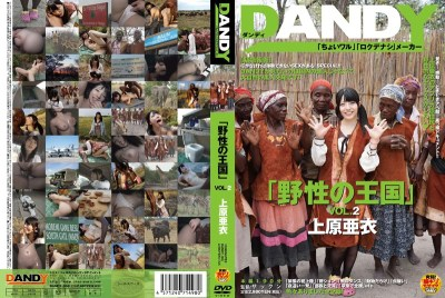 "DANDY-368 ""Kingdom Of Wild"" VOL.2 Ai Uehara"