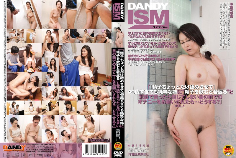 "DISM-024 ""What're You Going To Do About It … You Are Asked To Masturbation In Front Of You Will Believe That I Said As A Joke To Be In Pure Sister 'rejuvenated Drinking Sperm' Let Me Lick Just A Little"" Sperm ""even After 40 Years?""VOL.1"
