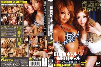 DVDES-369 BLACK VS WHITE Gal Gal Lesbian Negligence FIGHT! ROUND2