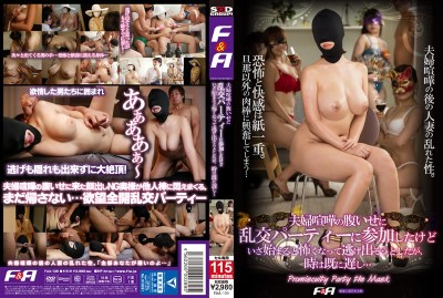 FAA-139 I Took Part In Orgies In Revenge Of The Husband And Wife Quarrel, But Was Trying To Escape Become Scared And Emergency Start, When Is Already Too Late …