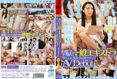 FSET-643 AV Debut Aina Mizuki To Take Off The Girl Which Had Come As A General Extra Of AV