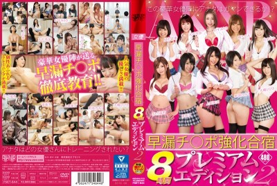 FSET-644 Premature Ejaculation Ji ○ Port Training Camp 8 Hours Premium Edition 2