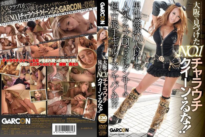 GAR-371 Like It NO…Chara Uchi Queen You Find In Osaka! !