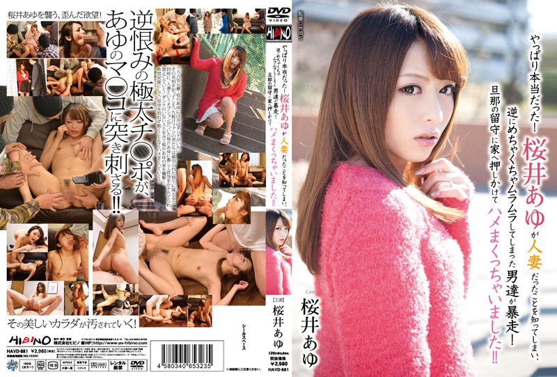 HAVD-881 It Was True After All! It Would Know That Sakurai Ayu Was A Married Woman, Men Who've Fucked Horny To Reverse Runaway! I Would Roll Up Saddle By Rushed To The House In Absence Of Her Husband! ! Sakurai Ayu