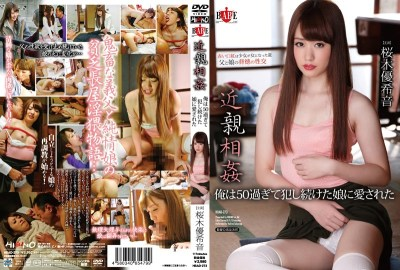 HBAD-273 Incest I Was Loved By Daughter You Have Continued To Commit Past 50