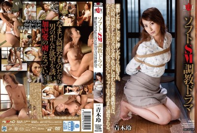 HBAD-290 And Fucked It Has Been Rushed To The Parents' House In The Soft SM Torture Drama Divorced Husband, At That Time, Tragic Divorce His Wife Is Busy Nursing And Debt Zip In Which The Injury, Is It, Because It Was Something Rashly Clean Poured Plenty Of Man's Desire To Hole Torture . Aoki Rei