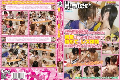HUNT-386 Amateur Daughter Has Been Submitted To AV! Could You Give Me The First Time Lesbian Erotic Video Experience Is Lust To Etch A Close Friend Came To Play In Your Home Of A Living Person?