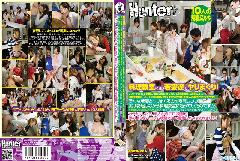 HUNT-572 Wife goes to rolling up our cooking classes and spear! I'm unemployed, it is well to attend a free cooking class by Moteamashi been restructuring… man is a human of course…ere is a beautiful young wife suggests a bunch we were bored and Moteamashi the body! ! !
