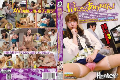 HUNT-712 Do Not Want To Believe It!My Son Is Imagine Your Have The Adult Video No Way! !Discover AV If I Had To Clean The Room Of His Son!First, I Was Depressed Sorrow Is My Eyes But At The Same Time And Interest To … Futsufutsu.