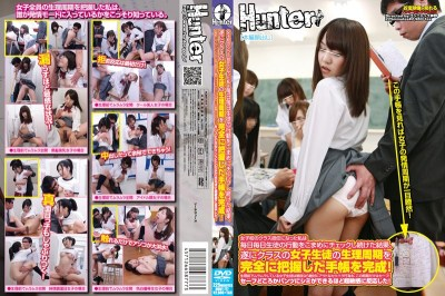 HUNT-777 As A Result Of Continued To Check Diligently Student Behavior Day In And Day Out, I Became A Class Teacher Of The Girls' School To Complete The Notebook That You Fully Understand The Physiological Cycle Of Female Students In The Class At Last!