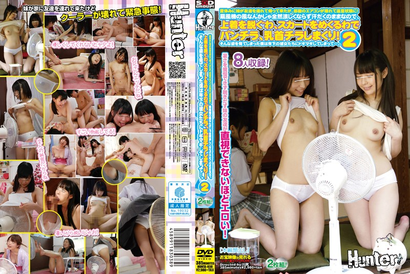 HUNTA-038_B Sister To The Summer Vacation Has Come Back To Take A Friend, But Broken Air Conditioning In The Room To The Greenhouse State!Since The Remains Of Sweaty Not At All Cool 's Something Wind Fan, I'll Take Off The Jacket, Underwear With'll Turn The Skirt, And Rolling Up Nipple Chira! 2 JAV Online