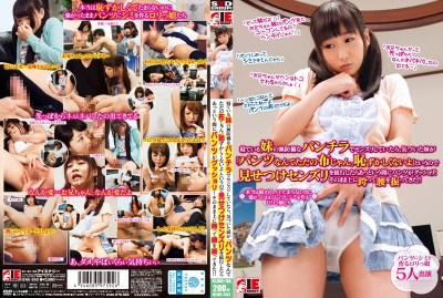 """IENE-592 If We Had Senzuri In Unprotected Underwear Sister Sleeping, Jan Cloth Sister """"pants Nante Of Just Noticed.If You Continue Senzuri Is Confronted With Because'm Not Ashamed """"quickly Pants Gusshori!It Has Been Shaking The Waist Across The Top As It Is! !"""