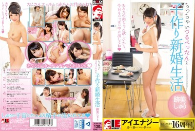 IENE-712 Atobi Sri Tiny Vine Pettan And Child Making Married Life