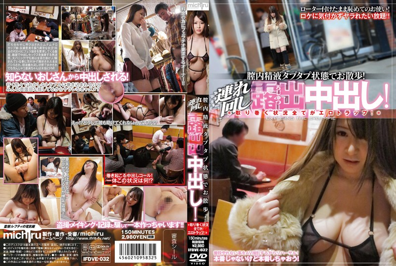IFDVE-032 Walk In The Vagina Semen Taputapu State!Take Out During Exposure To Drag Rotation!all Circumstances That Surround Erotic Trap!
