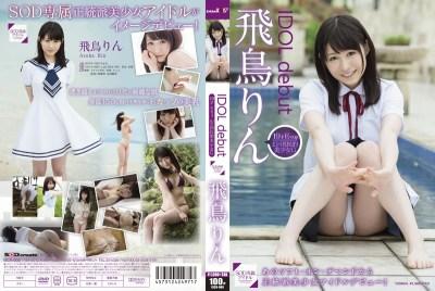 ISCR-008 Rin Asuka IDOL Debut