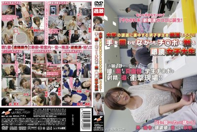 NHDTA-335 Pervert The Male Students Have To Concentrate On University Lectures! College Student Glasses Touching The Po Ji ○ While Shaking Hands