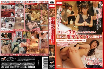 NHDTA-381 I ~ Continuous Cum Cum Anal Creampie Vagina-wife Married To Forgive SEX Dense Than My Husband Said To Myself And Not Cheating If He And Yuan